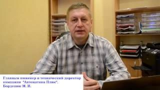 Производство оборудования КИПиА, АСУТП.(, 2016-11-14T18:10:07.000Z)