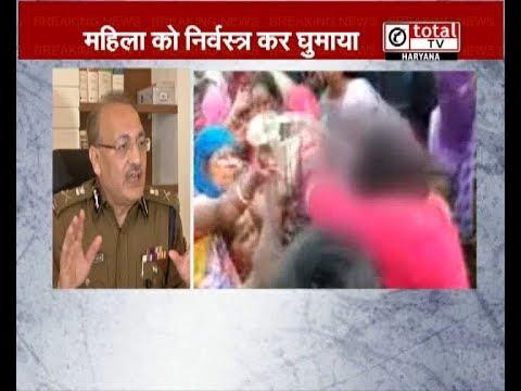 Narela Case: जिस Delhi Police के सामने हुई महिला से मारपीट, उस पर क्या बोली पुलिस?