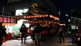 信夫国造 - JapaneseClass.jp