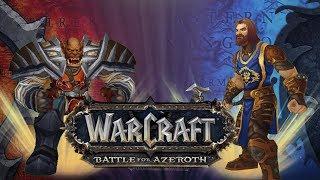 Нытики в World Of Wacraft: Battle For Azeroth