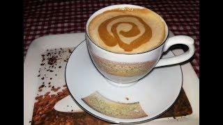 Coffee/Cappuccino Coffee/কফি মেকার ছাড়া কফি / How to make Coffee/Bangla recipe Coffee