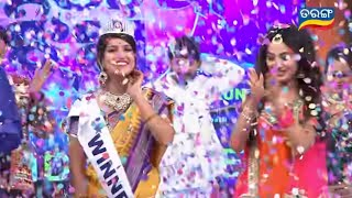 Khanti Odia Jhia GRAND FINALE