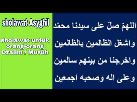 Sholawat Asghil Sholawat Penghancur Musuh Orang Dzalim Istighosah Kubro Sidoarjo 2018