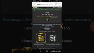 Обзор онлайн гри Tiwar