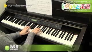 使用した楽譜はコチラ http://www.print-gakufu.com/score/detail/66788...