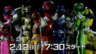 [New Show] Uchuu Sentai Kyuranger- TVCM 1 (English Subs)