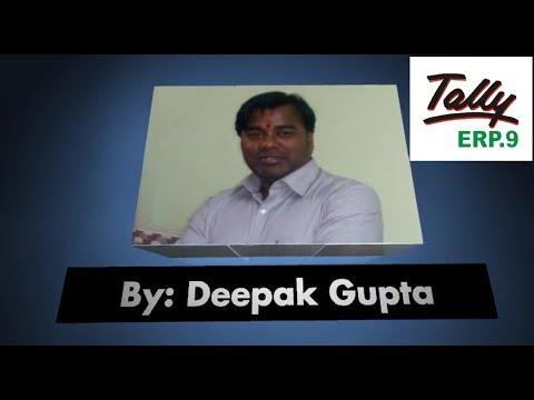 Tally Test Paper 2018 set 1