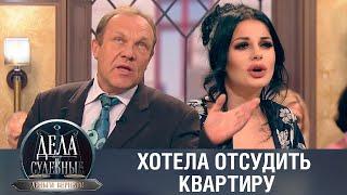 Дела судебные с Дмитрием Агрисом. Деньги верните! Эфир от 18.02.20