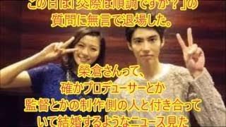 榮倉 奈々(えいくら なな) 1988年2月12日生まれ 鹿児島県出身の女優、...