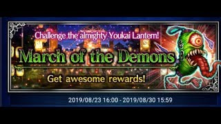 ffbe-march-of-the-demons-featuring-esther-all-missions