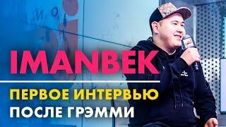 MANBEK - Первое интервью после Грэмми Live Радио ENERGY
