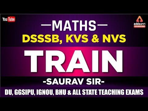 B.Ed.Entrance Exam 2019 | All Subject Videos:12th June 2019 | Gk | Maths