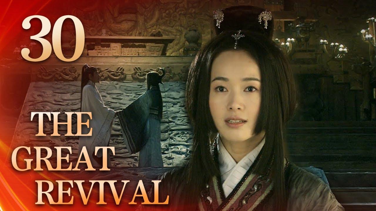 【Eng Sub】The Great Revival EP.30 Fuchai releases Goujian et al. | Starring: Chen Daoming, Hu Jun