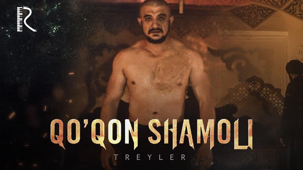 Qo'qon shamoli (treyler) | Кукон шамоли (трейлер) #UydaQoling