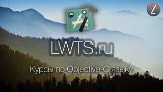 Урок 3 Часть 1 - Создание книги рецептов для iOS с использованием UITableView (