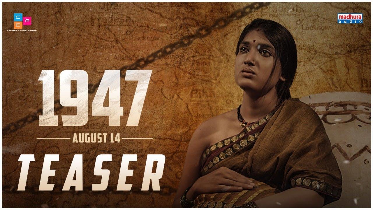 1947 August 14th Teaser | NS Prasu | Aditi Bhavaraju |  Madhusudhan Ramadurgam | Satheesh Pandu