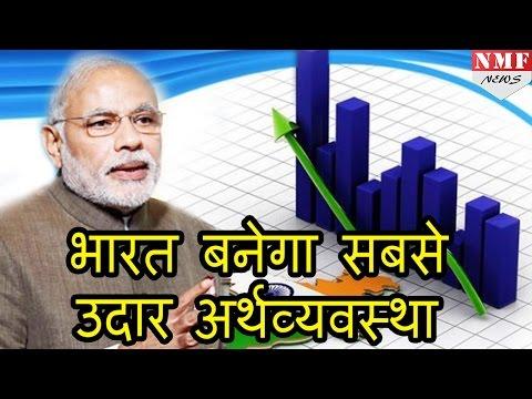 Japan में बोले Narendra Modi, मेरा उद्देश्य भारत को सबसे मुक्त अर्थव्यवस्था बनाना