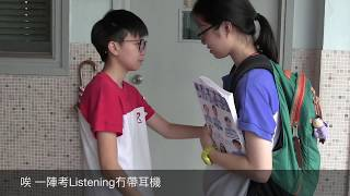 Publication Date: 2018-07-02 | Video Title: 2018-2019聖母玫瑰書院學生會2號候選內閣PIVOT