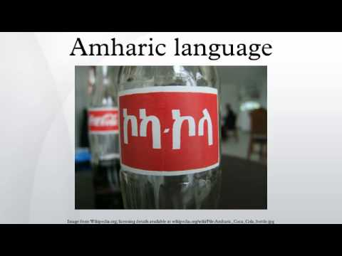 Amharic language