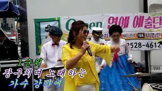 #1순위 (신곡) #강가에 가수 #그린연예예술단 #버스…