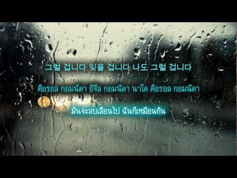 [Thai Sub] CNBLUE - I will...forget you...
