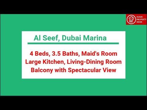 Al Seef – Dubai Marina