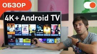 Philips 43PUS6501 - современный телевизор с 4K, Android TV и подсветкой Ambilight(Philips 43PUS6501 - https://goo.gl/tS9xUc УЗНАЙ цену и отзывы о телевизоре△ Переходите ко всей категории телевизоры - https://goo.gl..., 2016-08-04T11:20:45.000Z)