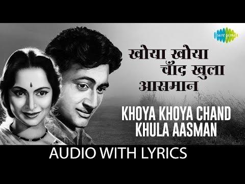 khoya khoya chand title lyrics