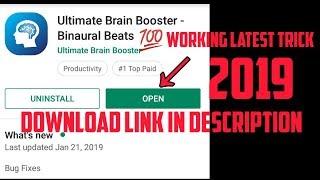 Download Free Download Facttechz Ultimate Brain Booster App