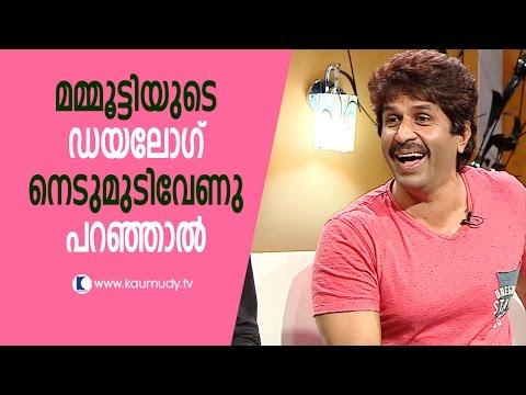If Nedumudi says Mammootty's dialogue | Kaumudy TV