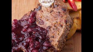 Меню 08 - 12 сентября | Стейк из свиной шеи с клюквенным соусом