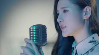 Yumi Wong 黄诗棋  - 【矜持】Cover Teaser
