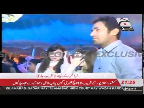 Umar Akmal And Noor Amna Valima Reception Video