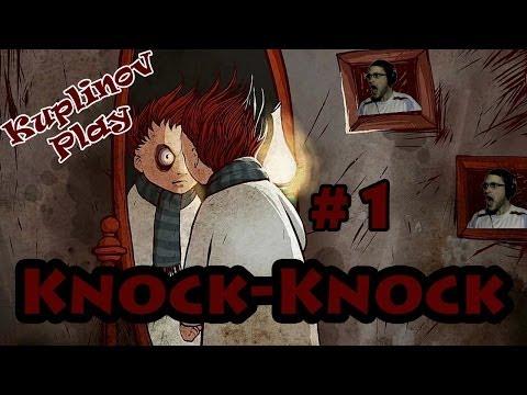 Knock-Knock Прохождение ► Есть и такие профессии ► #1