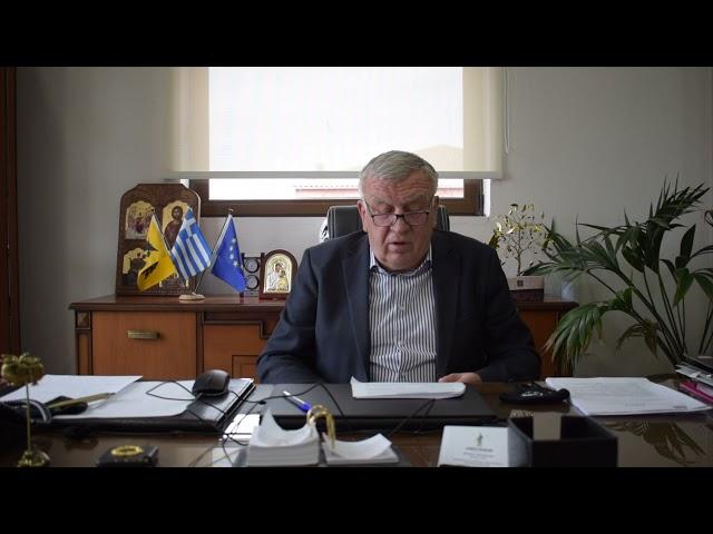 Μαρτυρία Δημάρχου Κιλελέρ για Διαδημοτική Συνεργασία