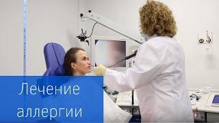 Внимание, аллергия! Диагностика и лечение аллергического риноконъюнктивита в ЕМС