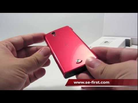 Unboxing Sony Ericsson Xperia ray
