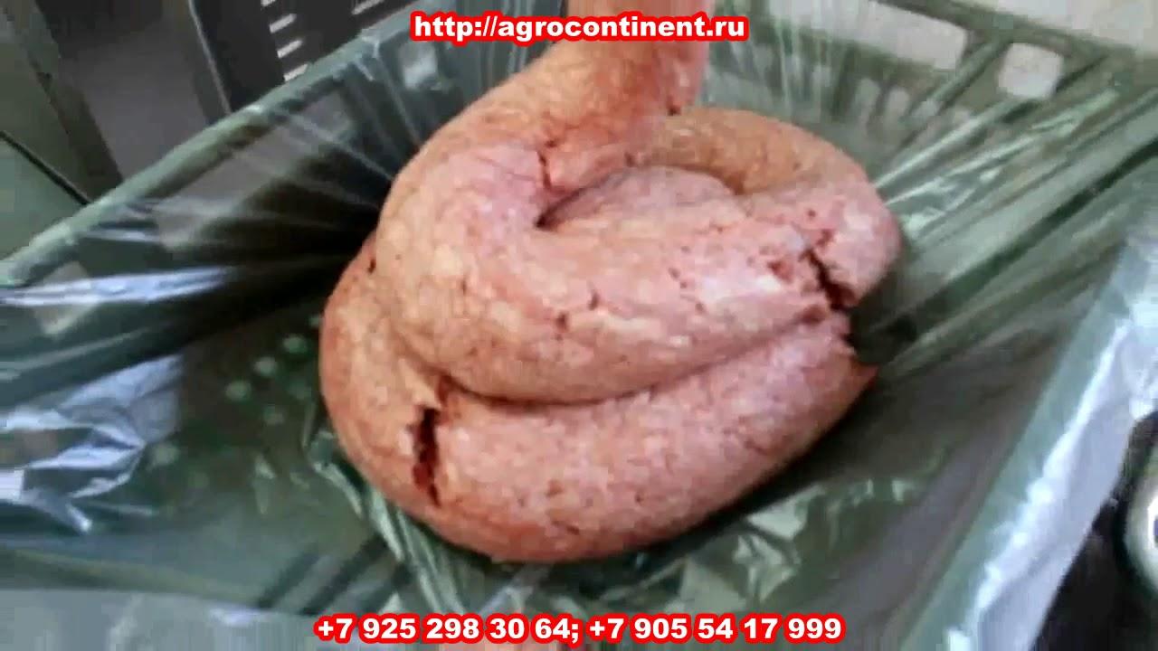 Купить костный остаток куриный свиной говяжий, свежий охлажденный замороженный, весовой и фасованный, опт и розница субпродукты.