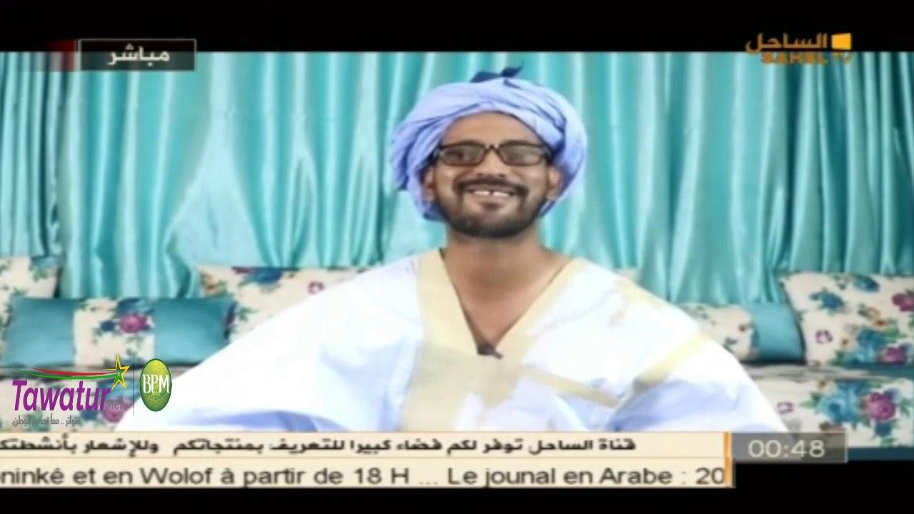 Photo of الشيباني – الحلقة 6 – كرة القدم | قناة الساحل – الرياضة
