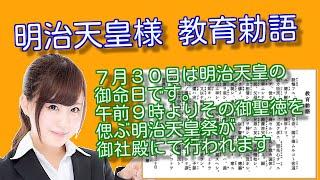 主水チャンネル4 ≪日本の進む道≫(皇室・神道・正しい歴史・国防・憲法...