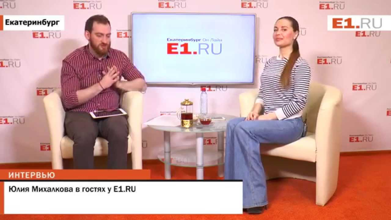 юлия михалкова журнал максим видео