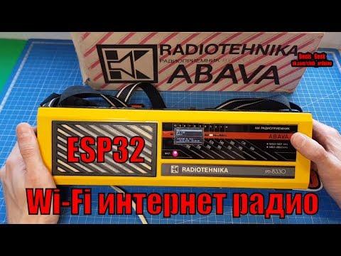ACER VERITON M420 YUAN TV TUNER DRIVERS WINDOWS XP
