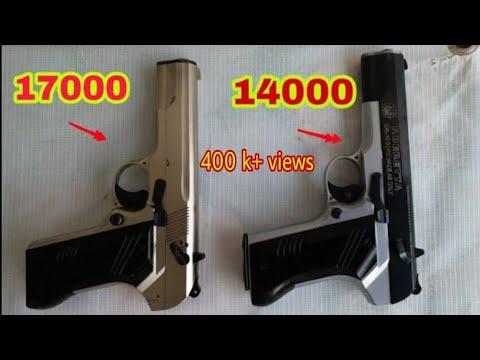 30 bore vs 30 bore New video