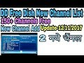 DD FREE DISH new channel list 12 november 2017 | 2 New Channel Add