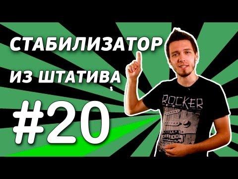 Свободная тема #20