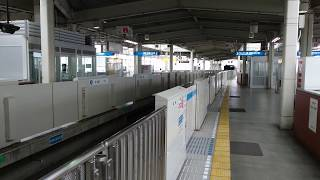 横浜市営地下鉄3000R形3501F 普通あざみ野行き 新羽駅到着