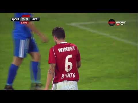CSKA Sofia 2-0 Vereya