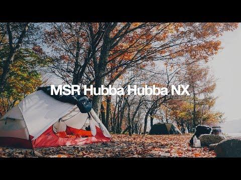 #45 バックパックキャンプ,紅葉ソロキャンプ / MSR HUBBA HUBBA(ハバハバ)NX / Backpack Camping,Fall Camping,Panasonic LX100 - YouTube