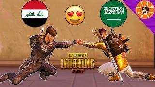 سعودي + عراقي= 🔥 دو ضد سكواد - اترو - PUBG MOBILE