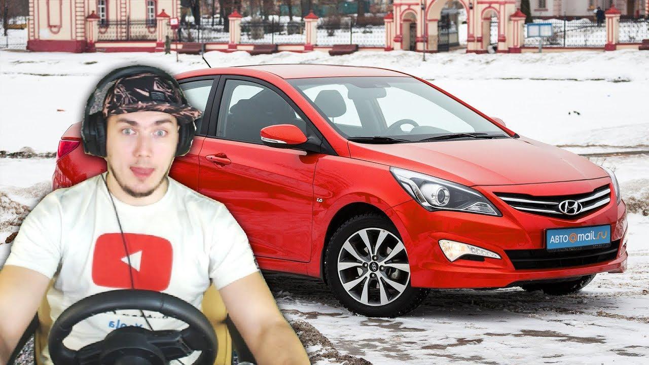 В Новой Москве машина сбила мать и ребенка - YouTube